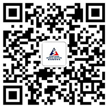 Follow the Hong Kong Sports Institute WeChat