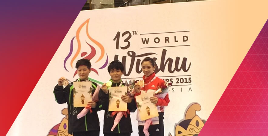 The wushu team won 5 gold, 4 silver and 1 bronze medal in taolu events at the 13th World Wushu Championships.
