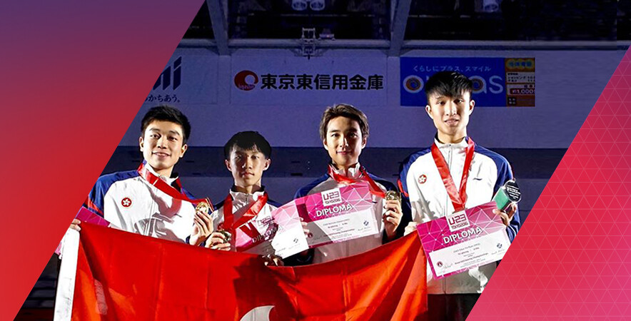 The Hong Kong men's foil team took a gold medal as other fencers won 2 silvers and 3 bronzes at the 2016 Asian U23 Fencing Championships.