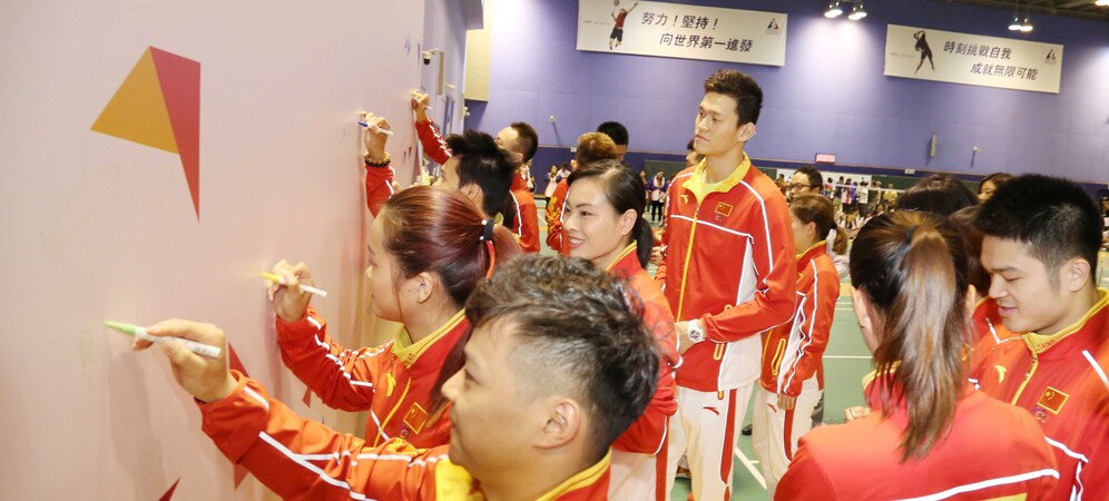 The Mainland Olympians gave their best wishes to Hong Kong athletes and the community during their visit of the HKSI on 29 August.
