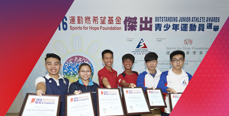 The Sports for Hope Foundation Outstanding Junior Athlete Awards presentation ceremony for the 1st quarter of 2016 and kick off ceremony took place today at the HKSI.