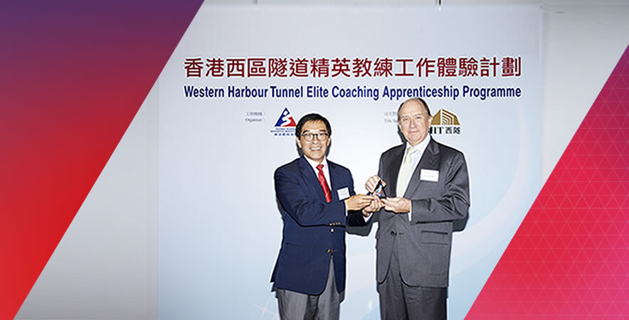 Western Harbour Tunnel Company Limited has sponsored the HKSI's Elite Coaching Apprenticeship Programme since 2013 and announced its continued support