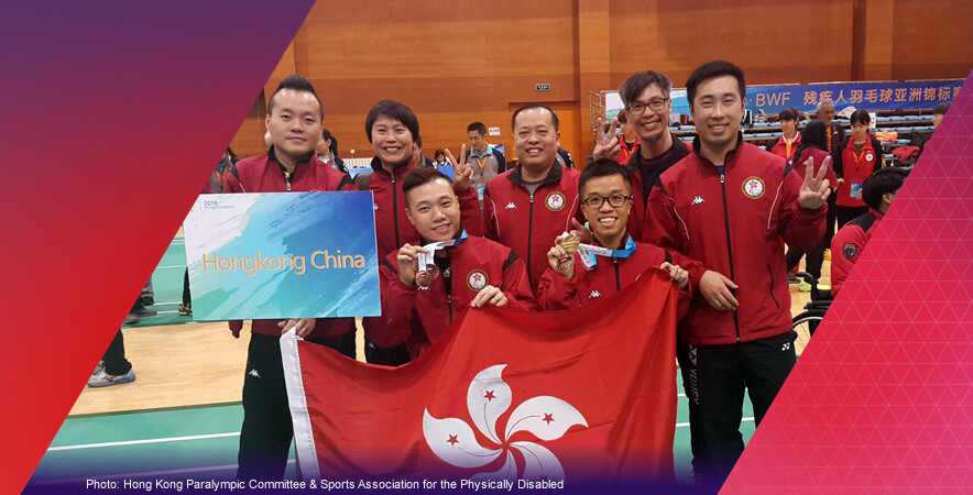 Badminton players Wong Chun-yim and Chan Ho-yuen took silver and bronze medal in the men's SS6 and WH2 singles respectively at the BWF Asian Para-Badminton Championships 2016 held from 24-27 November in Beijing.