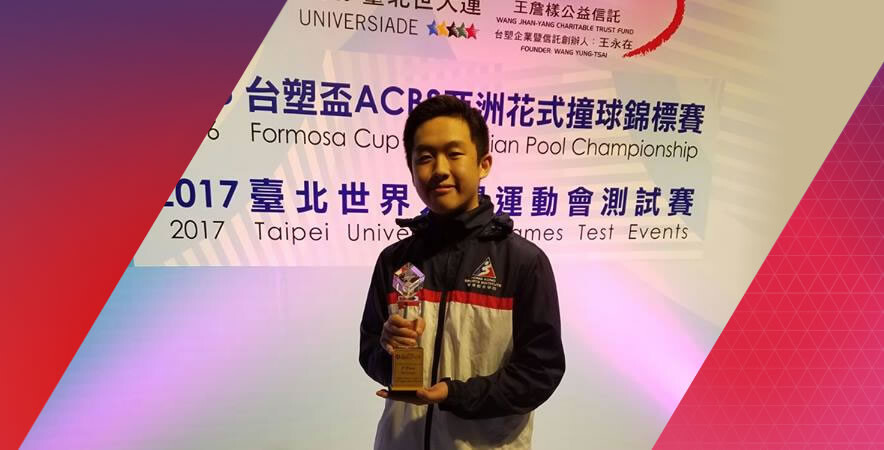 Billiard sports athlete Wong Yan took bronze in the boys' 9-ball single at the 2016 Formosa Cup ACBS Asian Pool Championship held in Taipei.