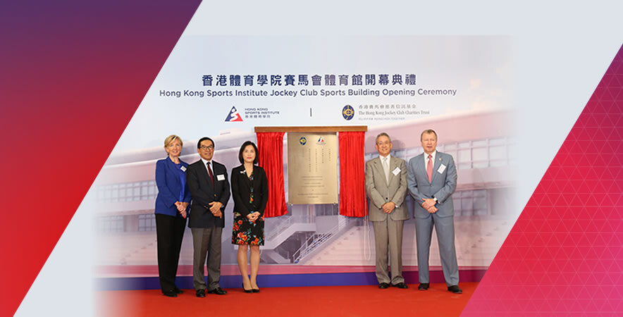 "The HKSI ""Jockey Club Sports Building"", funded by The Hong Kong Jockey Club Charities Trust, was officially opened with a plaque unveiling ceremony."