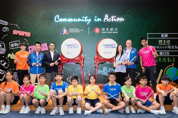 Community in Action: Hang Seng – HKSI Athletes Development and Outreach Programme Connects with the Community to Promote Sportsman Spirit