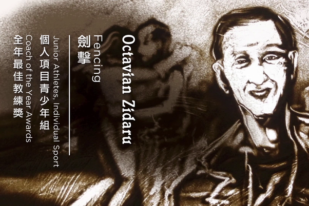 Story in Sand Art: Octavian Zidaru, Coach of the Year (Junior Athletes, Individual Sport)