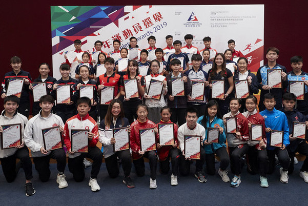 30 Young Athletes Recognised in 3<sup>rd</sup> Quarter Presentation of Outstanding Junior Athlete Awards 2019