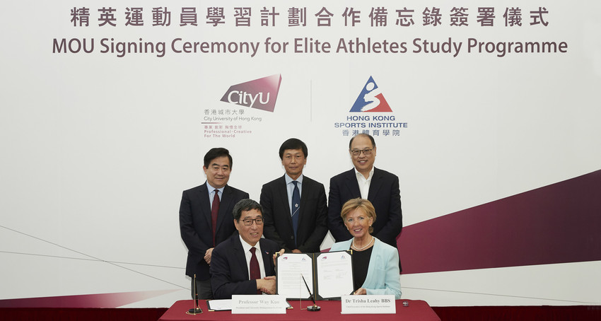 The HKSI and City University of Hong Kong signed a Memorandum of Understanding to reinforce the support to full-time elite athletes in facilitating their planning on dual career development both in sports and in academics.