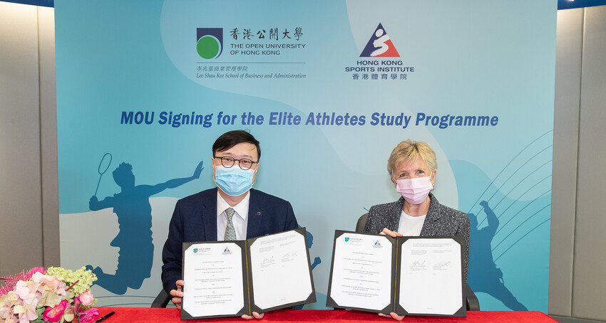HKSI and OUHK Sign MOU