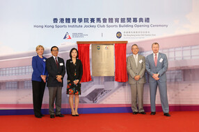 "Opening of HKSI ""Jockey Club Sports Building"" and Further"