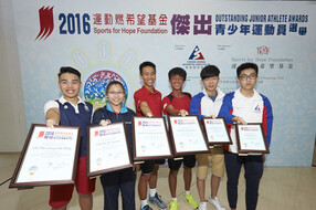 Eight Young Stars Receive Sports for Hope Foundation Outstanding