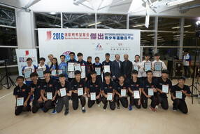 Sports for Hope Foundation and Hong Kong Sports Institute Recognise 25