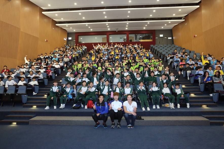 <p>The HKSI exclusively hosted an Open Day on 18 February for teachers and students of the Elite Athlete-friendly School Network, the Partnership School Programme and the collaborating schools of HKSI's partners, hoping to promote dual career pathway to schools which can help create a new generation of elite athletes.</p>