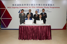 HKSI and HKBU Join Hands to Shape the Future of Elite Athletes