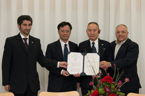 HKSI Signs MOU for the Establishment of Association of Sports