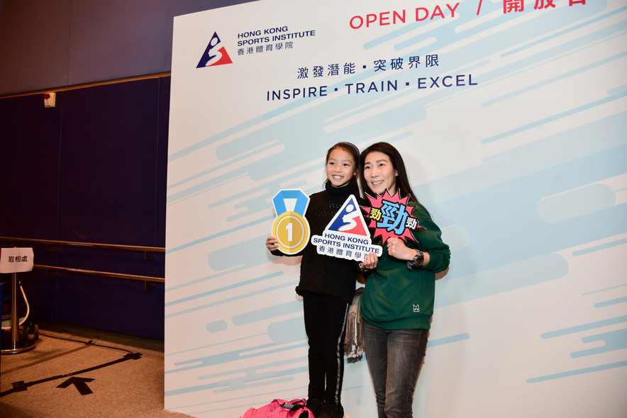"<p>The HKSI hosted two-day Open Day, which aimed at raising public awareness towards the development of high performance sports in Hong Kong through various activities, including ""Meet the Athletes"" session, ""Healthy Kitchen"", sports demonstrations and tryouts.</p>"