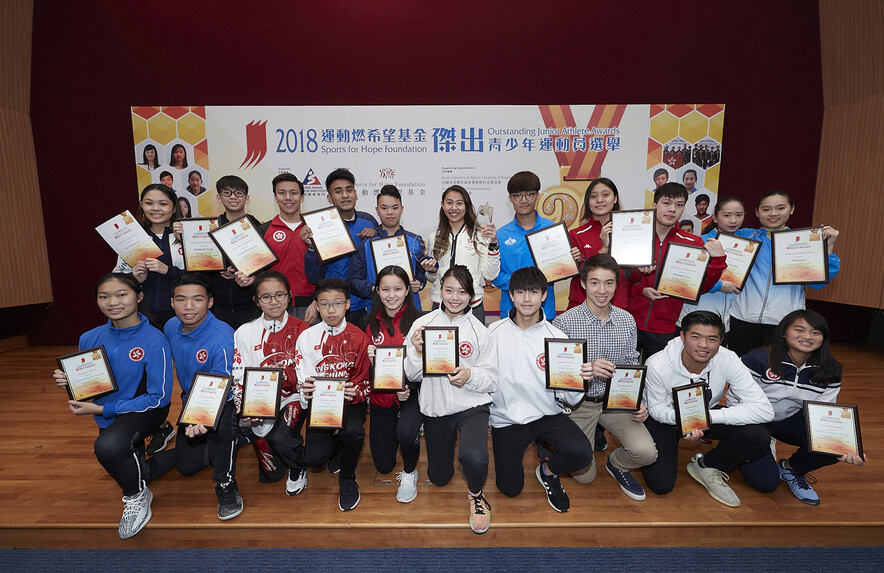 <p>The Sports for Hope Foundation Outstanding Junior Athlete Awards Annual Celebration and 4<sup>th</sup> Quarter 2018 Presentation Ceremony was concluded successfully. Fencing athlete Hsieh Sin-yan (back row, 6<sup>th</sup> from the left) had the best sporting results and became the second athlete being awarded both the Most Outstanding Junior Athletes and the Most Promising Junior Athlete Award after table tennis player Doo Hoi-kam in 2014. The award winners of 4<sup>th</sup> Quarter included: (back row, from 2<sup>nd</sup> left)  Chan Ho-tung (Skating); Cheuk Ming-ho (Swimming); Robbie Capito and Yip Kin-ling (Billiard Sports); Hsieh Sin-yan (Fencing); Wong Lok-hei (Athletics); Chan Yui-lam and Hui Ka-chun (Swimming - Hong Kong Sports Association for Persons with Intellectual Disability) and Debbie Yeung and Tan Jiayi (Wushu); The Certificate of Merit were awarded to (front row, from the left) Chui Hong-yu and Chung Yat-ho (Dance Sports); Ng Yi-huen and Chan Tsz-chung (Roller Sports); Lam Hoi-kiu (Swimming); Lo Sum-man and Tang Yu-hin (Karatedo); Zixiang Capol (Equestrian) and Ng Ki-lung and Wong Hong-yi (Tennis) for this quarter. Christelle Ko (Fencing, back row, 1<sup>st</sup> from left) was presented with the Certificate of Appreciation to acknowledge her effort.</p>