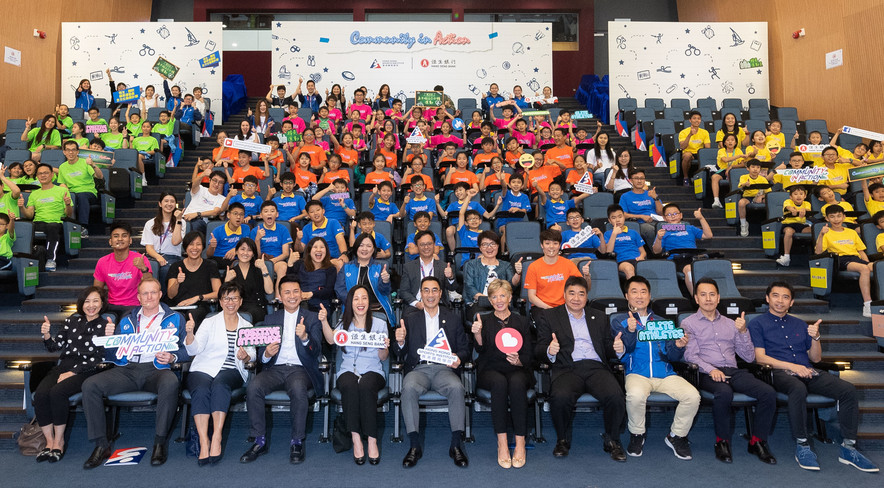 "<p>Officiating guests, teachers, students, coaches and athletes attended the Launch Ceremony of a new programme named ""Community In Action"" to promote sports in community level and encourage the youngsters to build a healthy lifestyle.</p>"