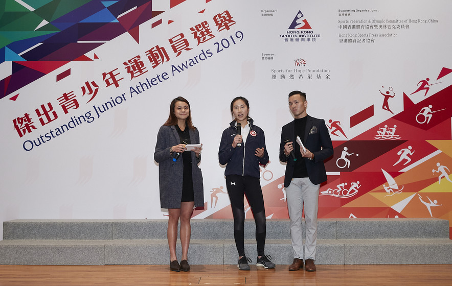 <p>Karatedo athlete Lee Chun-ho and fencer Lin Yik-hei emceed the OJAA Presentation Ceremony and chit-chatted with equestrian athlete Samantha Chan. Chan introduced the sports of equestrian to the audience and thanked her school for being supportive towards her sports career while maintaining her academic study.</p>