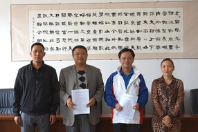 HKSI Signs MOU with Huize Altitude Training Base<br /> Capture the