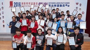 Sports for Hope Foundation Outstanding Junior Athlete Awards - 4<sup>th</sup> Quarter of 2016