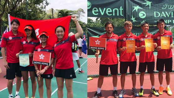 Hong Kong Junior Fed Cup and Junior Davis Cup teams (Photo: Hong