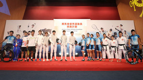 Jockey Club Athlete Incentive Awards Scheme Presentation Ceremony - 2017 Summer Universiade and National Games