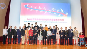 2016 Jockey Club Hong Kong Coaching Awards Presentation Ceremony