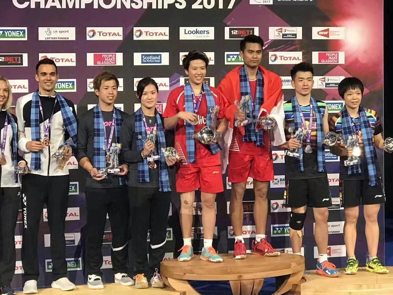 Sports Bulletin Vol 9 2017